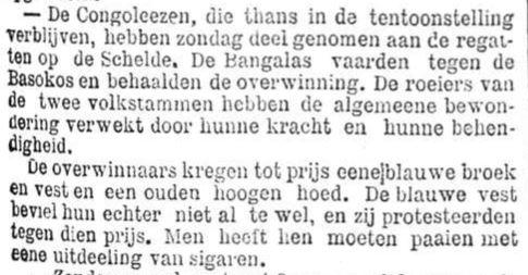 Het Nieuws Van Den Dag, 14 augustus 1894 Congolezenwedstrijd